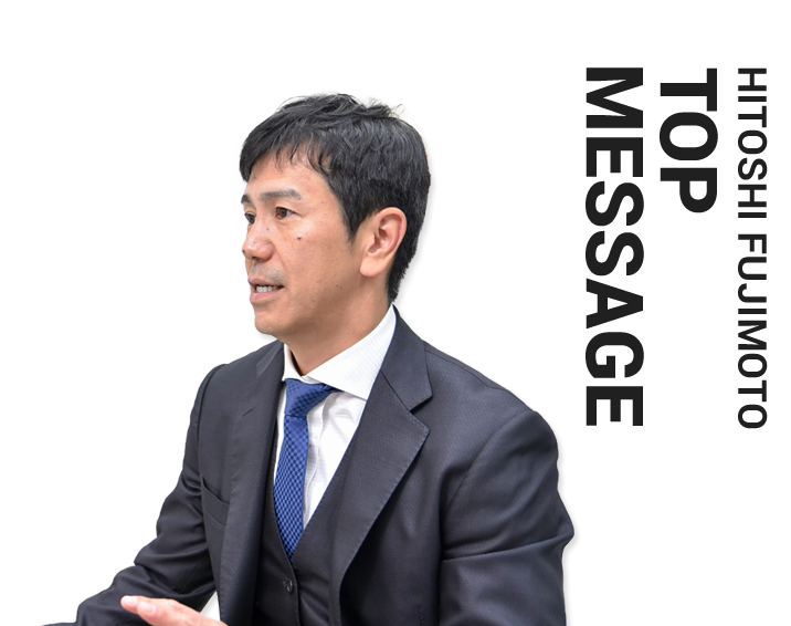 HITOSI HUZIMOTO TOP MESSAGE